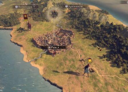 Total War_ Rome 2