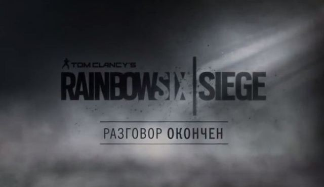 Tom Clancy's Rainbow Six_ Siege
