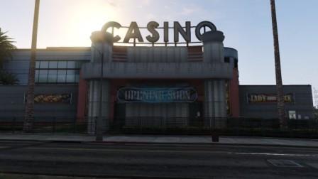 казино в GTA V