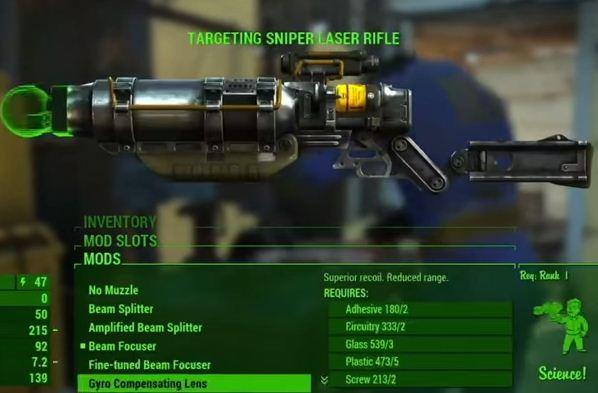мир Fallout 4