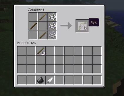 Как сделать стрелы в Майнкрафт