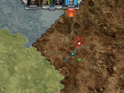 Правила войны стратегия
