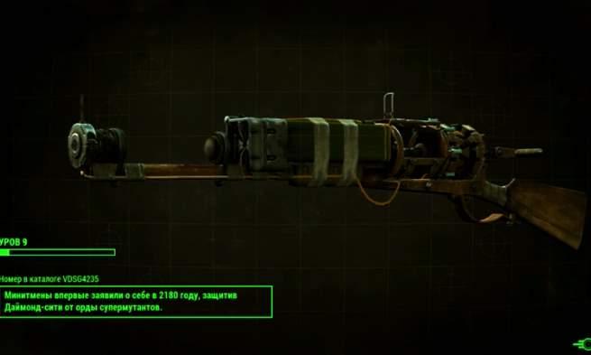 2015-11-12 19_32_00-Fallout 4_ прохождение, обзор, трейлер и системные требования