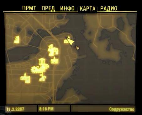 podzemka_fallout_4