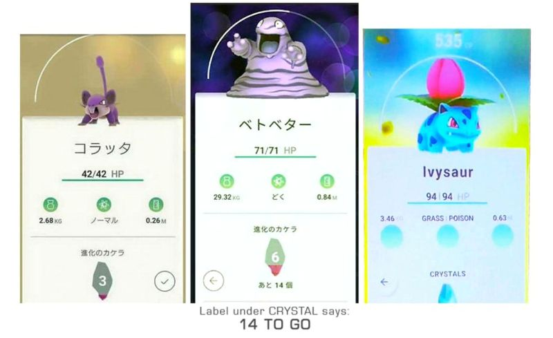 more-pokemon-go-field-testing-details-leak-here-s-how-evolution-will-work-pokemon-go-lea-922964